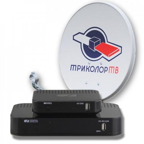 Система для приёма «Триколор ТВ» с приёмниками GS B532M и C592