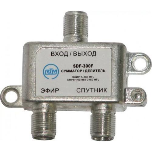 Сумматор-диплексер RTM SDF-300F (SAT+TV 2400МГц, проход питания)